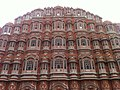 Jaipur Hawa Mahal outside.jpg