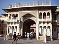 Jaipur city palace arch2.jpg