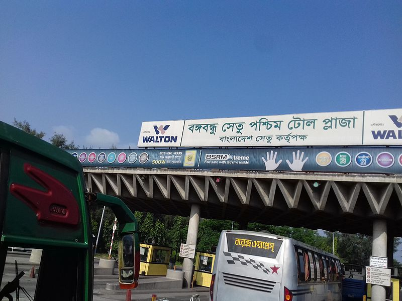 File:Jamuna bridge toll plaza.jpg
