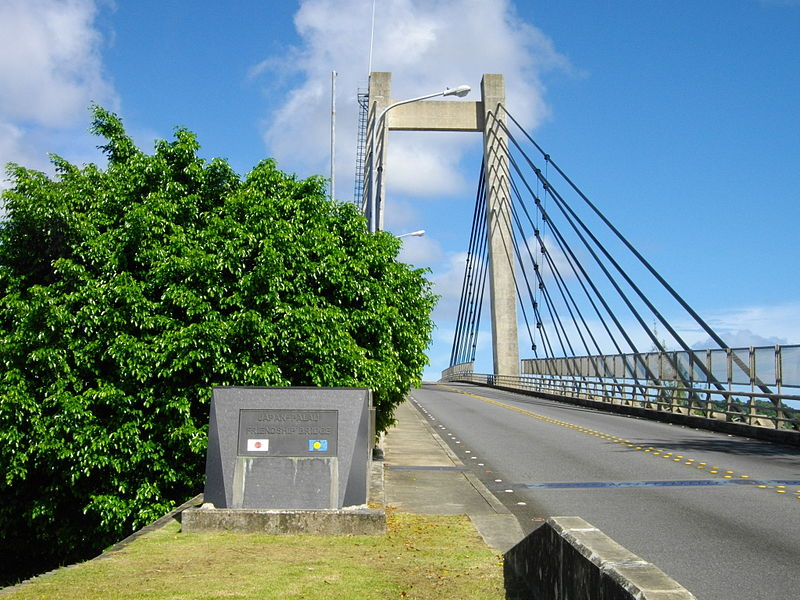 ファイル:Japan-Palau Friendship Bridge 3.JPG