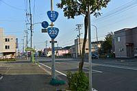 Japan National Route 40 and 232 in Wakkanai city,HOKKAIDO.jpg