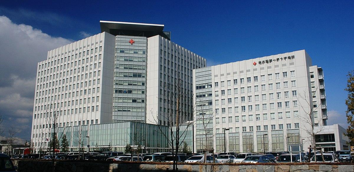 武蔵野 日赤 コロナ 武蔵野市内の患者の発生状況 武蔵野市公式ホームページ