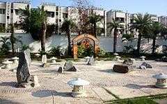 rock garden india
