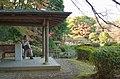 Japanese Traditional Garden, Shinjuku Gyoen(Shinjuku Imperial Garden) - 日本庭園, 新宿御苑 - panoramio (2).jpg