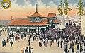 Japanese Village and the Tokio Cafe, Pay Streak, Alaska-Yukon-Pacific-Exposition, Seattle, Washington, 1909 (AYP 936).jpg