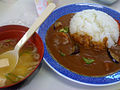 Japanese pork curry and tofu soup.jpg
