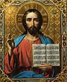 Jesus icon1 salvator mundi.jpg