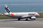 Jetstar Japan, A320-200, JA10JJ (18442387662).jpg