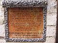 Jewish Quarter IMG 0031.JPG