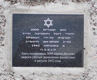 Dzyatlava massacre