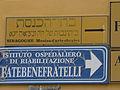 Jewish venues in the former Ghetto-Venice.jpg