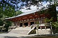 Jingoji Kyoto Kyoto13s5s4592.jpg