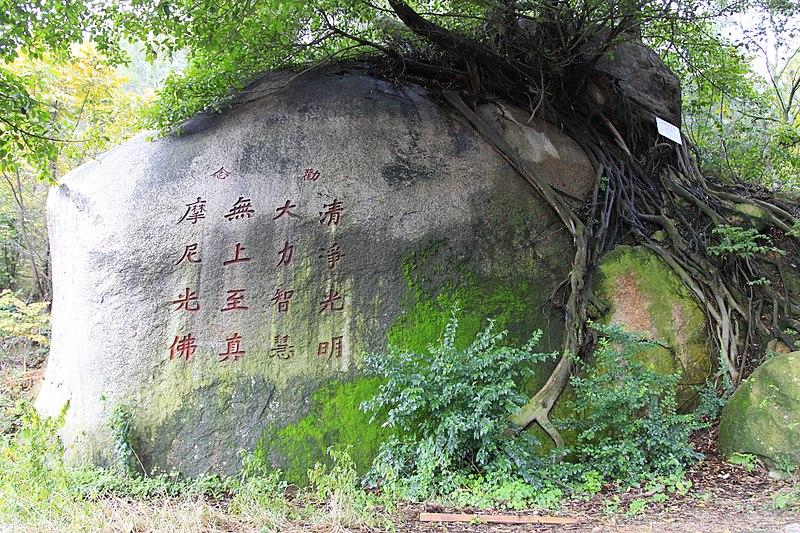 Jinjiang Cao%27an 20120229-08.jpg