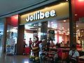 Jollibee SM City San Pablo Facade.jpg