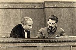 Joseph Stalin and Nikita Khrushchev, 1936.jpg