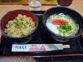 Jyusi coocked rice.jpg