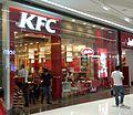 KFC in SM Aura, BGC.jpg