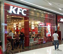 Kfc franchise business plan