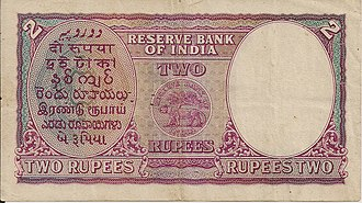 Indian 2-rupee note - Image: KGVI rupees 2 note reverse