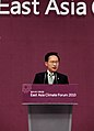 KOCIS President Lee speaking before the East Asia Climate Forum (4705894998).jpg