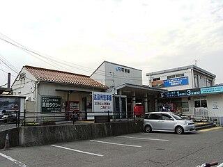 Kabe Station (Hiroshima) Railway station in Hiroshima, Japan