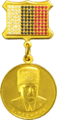 Kadirov orden png.png