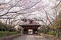 Kaiunzan Choshoji Temple 07.jpg