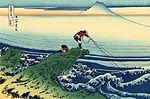 Kajikazawa in Kai province.jpg