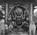 Kal Bhairav Kathmandu 1978.jpg