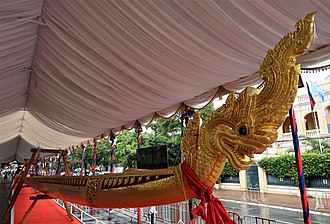 Dragon boat - World's longest dragon boat (Kambojika Putta Khemara Tarei) on display next to Royal Palace in Phnom Penh, Cambodia.