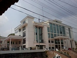 Kanjirappally - Kanjirappally mini civil station