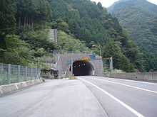 Kanpuzan-tunnel.jpg