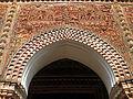 Kantanagar Temple (41).jpg