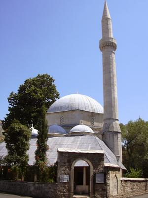 Karađoz Bey Mosque - Image: Karadjozbeg