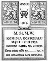Kartki żywnościowe w Warszawie 1917.jpg