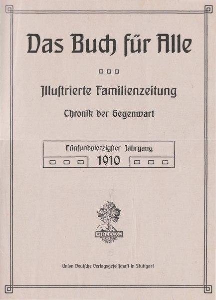File:Katzenpost.pdf