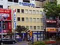 Kawamura-Gishi Aid-Center.jpg