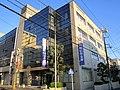 Kawasaki Shinkin Bank Shin-Yurigaoka Branch.jpg