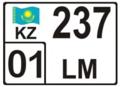 Kazakhstan company license plate 2012.png