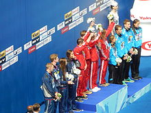 Kazan 2015 - Victory Ceremony mixed medley relay.JPG