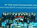 Kazan 2015 - Water polo - Men - Gold medal match - 265.JPG
