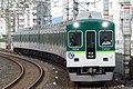 Keihan-Series1000-R.jpg