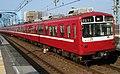 Keikyu-800-2.jpg