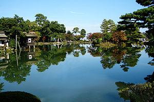 Kenroku-en - Kasumi Pond, November.