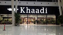 Khaadi, Packages Mall, Lahore.jpg