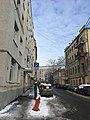 Khokhlovsky Lane, Moscow 2019 - 4455.jpg