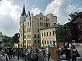 Kiev. August 2012 - panoramio (388).jpg