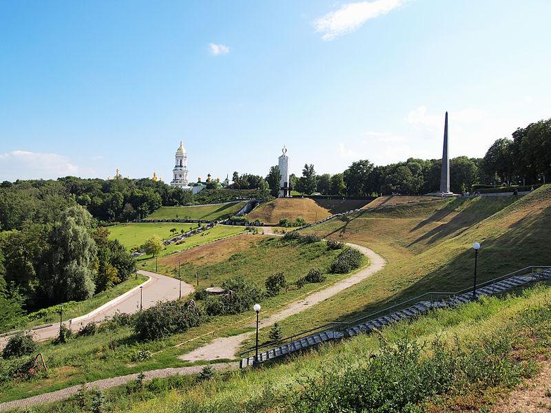 File:Kiev - park2.jpg