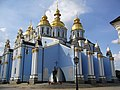 Kiev St Michael's Golden-Domed Monastery - panoramio (3).jpg