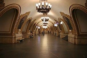 Москва проекты и постройки править